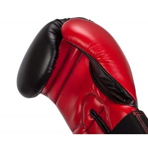 Перчатки боксерские RESPONSE черно-красные от фирмы Adidas